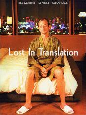 Ce petit réconfort quand on est « Lost in Translation »
